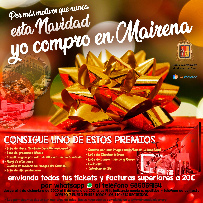 CartelCampañaNavidad2021